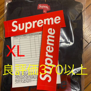 Supreme - XL Supreme Back Logo Sweater black