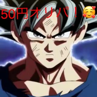 ドラゴンボール - 第4弾!!!ドラゴンボールヒーローズ50円オリパ🥰