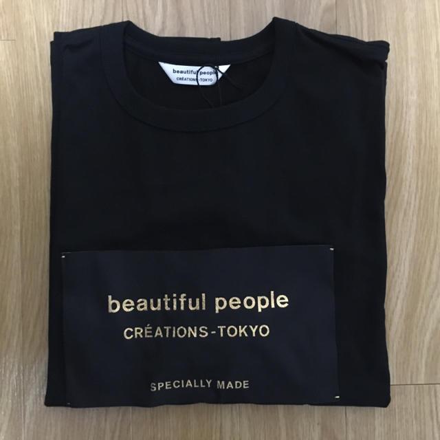 beautiful people(ビューティフルピープル)のbeautiful people ビューティフルピープル ロングTシャツ レディースのトップス(カットソー(長袖/七分))の商品写真