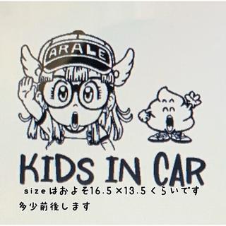 アラレちゃん  kids in car ステッカー