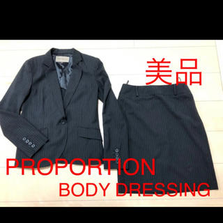 PROPORTION BODY DRESSING - 美品スーツ