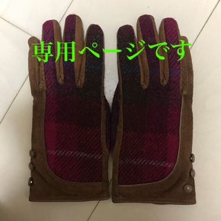 ハリスツイード(Harris Tweed)のハリスツイード 手袋 Harris Tweed(手袋)