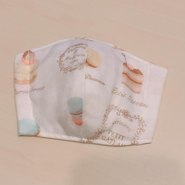 インナーマスク 子ども用《パティスリー》の通販