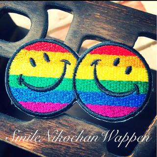 新作✿ニコちゃん☺Wダブル❡虹❄スマイル★にこ✌︎ワッペン♣ディスコ
