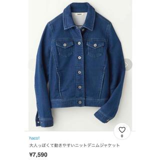 ハコ(haco!)のNUSY デニムスウェットジャケット (Gジャン/デニムジャケット)