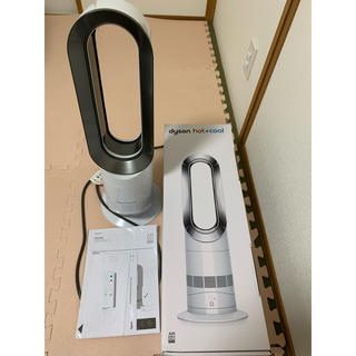 Dyson - ※割引中 dyson hot+cool AM 09 WN