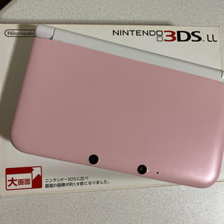 ニンテンドー3DS - Nintendo 3DS  LL 本体ピンク/ホワイト