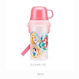 Disney - プリンセス  直飲み水筒