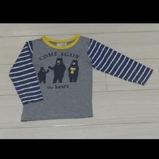 マザウェイズ(motherways)の100 マザウェイズ Tシャツ ボーダー ロンT  くま 親子 長袖 104(Tシャツ/カットソー)