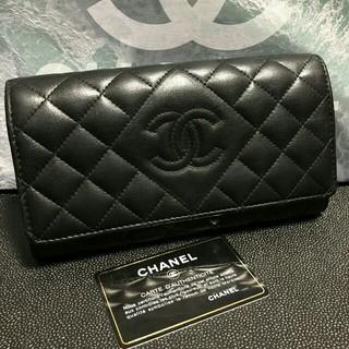 CHANEL - 正規品美品 CHANEL シャネル マトラッセ ブラック 長財布