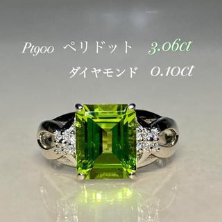 pt900  スカッとした色合い ペリドット ダイヤモンド リング
