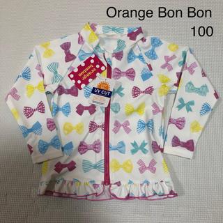 オレンジボンボン(Orange bonbon)のキッズラッシュガード(水着)