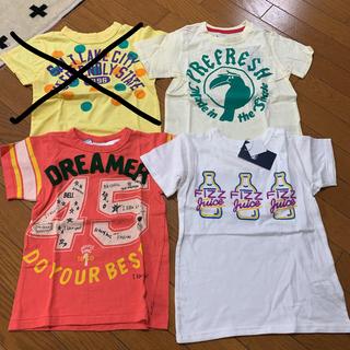 BREEZE - 新品☆130センチTシャツ4枚 BREEZE ジャンク