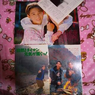 キンキキッズ(KinKi Kids)のお値下げ  KinKi Kids 切り抜き 8ページ(実姉とのページあり)(アイドルグッズ)