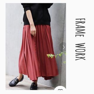 フレームワーク(FRAMeWORK)のフレームワーク ロングギャザースカート(ロングスカート)