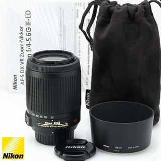 Nikon - 美品★Nikon 望遠レンズ AF-S 55-200mm VR DX