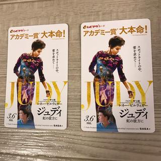 【使用済】ジュディ ムビチケ 2枚(洋画)