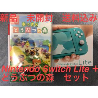 Nintendo Switch - Nintendo Switch Lite どうぶつの森 セット 新品