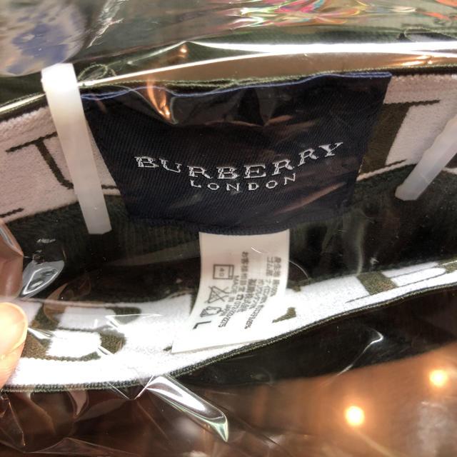BURBERRY(バーバリー)の【新品】バーバリー メンズ ボクサーパンツ前ボタン モスグリーン未使用ケースなし メンズのアンダーウェア(ボクサーパンツ)の商品写真
