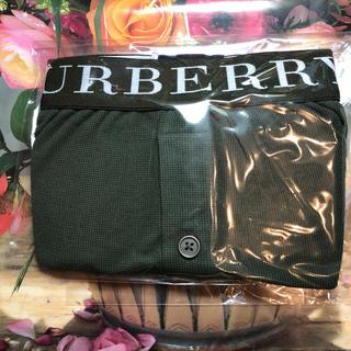 バーバリー(BURBERRY)の【新品】バーバリー メンズ ボクサーパンツ前ボタン モスグリーン未使用ケースなし(ボクサーパンツ)