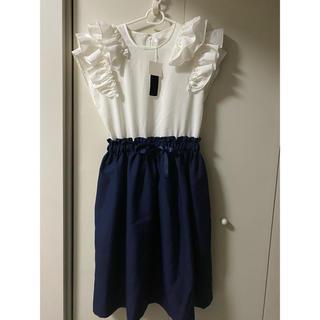 メルロー(merlot)のドレス・ワンピース(ミディアムドレス)