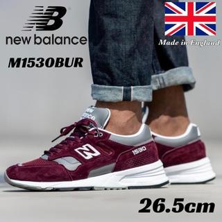 ニューバランス(New Balance)の【新品・イギリス製】NEW BALANCE M1530BUR  26.5cm(スニーカー)