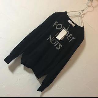 ルシェルブルー(LE CIEL BLEU)の新品♡ルシェルブルー 春ニット(ニット/セーター)