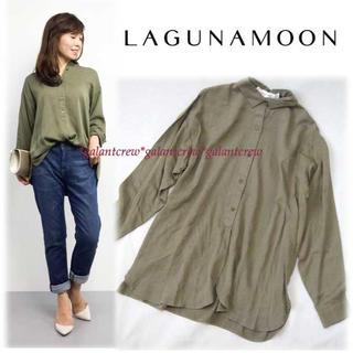 ラグナムーン(LagunaMoon)の新品未使用  LAGUNAMOON ラグナムーン リラックスオーバーシャツ(シャツ/ブラウス(長袖/七分))