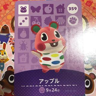 任天堂 - どうぶつの森 amiiboカード アップル