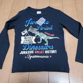 マザウェイズ(motherways)のマザウェイズ ロンT 長袖Tシャツ 恐竜 130cm(Tシャツ/カットソー)