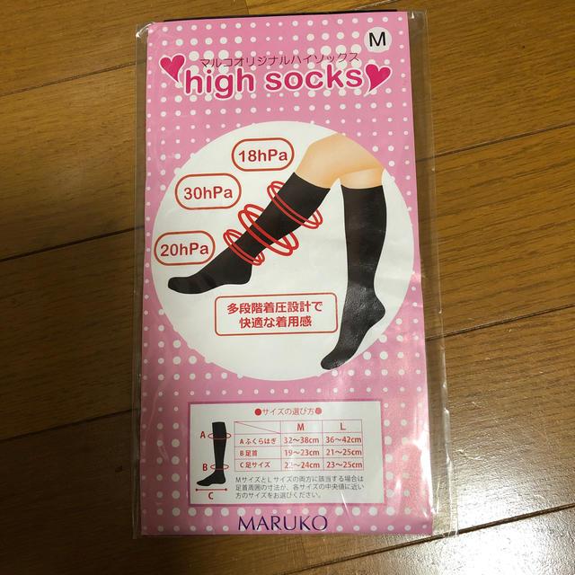 MARUKO(マルコ)のマルコ ハイソックス 黒 Mサイズ 1足 レディースのレッグウェア(ソックス)の商品写真