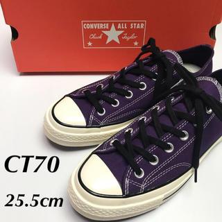 コンバース(CONVERSE)の【希少カラー】converse ct70 chucktaylar PURPLE②(スニーカー)