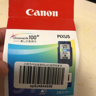 Canon - キャノン Canon プリンターインク 311カラー 送料無料