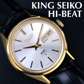 セイコー(SEIKO)の即購入OK★超極美品★キングセイコー/5626-7115/新品仕上げ/SEIKO(腕時計(アナログ))