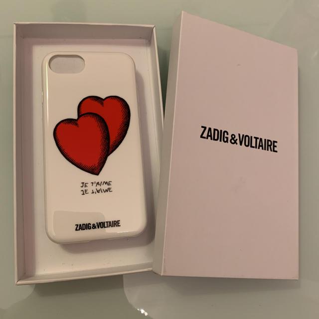 プラダ iphone8plus ケース 激安 、 Gucci - ハート iPhoneX ケースの通販