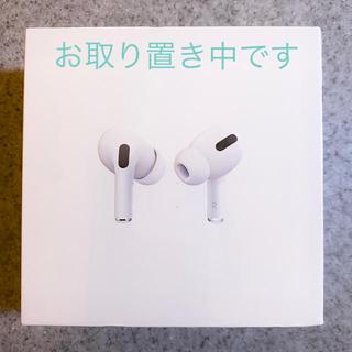 Apple - ☆専用です☆新品未開封!AirPods pro エアポッド プロ