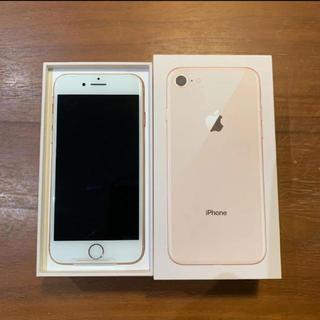 Apple -  iPhone8 ゴールド SIMフリー 新品