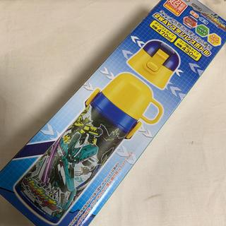 シンカリオン ☆超軽量 470ml  ダイレクトステンレスボトル