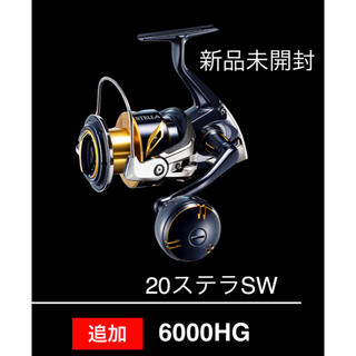 '20ステラSW 6000HG シマノ 新品未使用品 ジギング