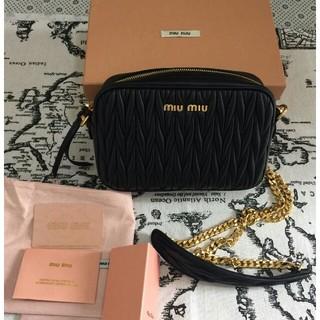 miumiu - 美品!MIUMIU マトラッセショルダーバッグ