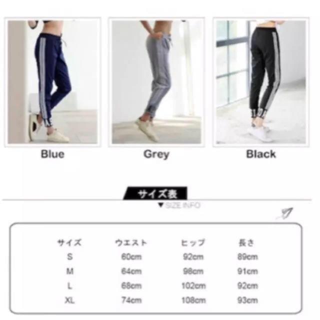 adidas(アディダス)の新品 サイドライン グレー ジャージ  トレーニングウェア M スポーツ/アウトドアのトレーニング/エクササイズ(ウォーキング)の商品写真
