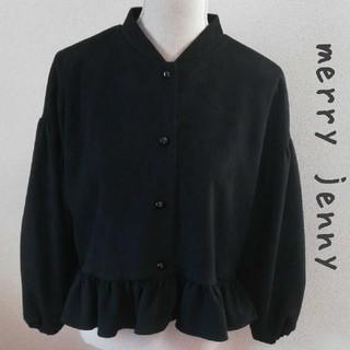 メリージェニー(merry jenny)の【merry jenny】フリルジャケット 黒 フリーサイズ(ブルゾン)