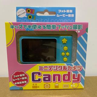 キッズカメラ ミニデジタルカメラ candy(コンパクトデジタルカメラ)