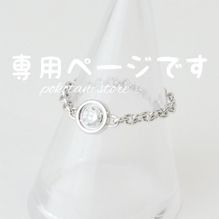 Christian Dior - 希少【ディオール】K18WG×ダイヤ 0.14ct マキシウィ リング