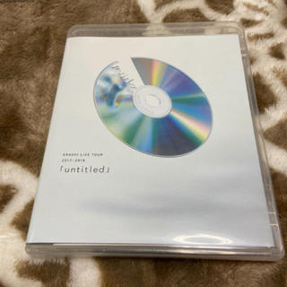 嵐 - 嵐 LIVE TOUR 2017-2018「untitled」 Blu-ray