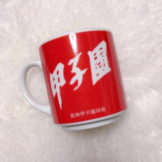 ハンシンタイガース(阪神タイガース)の甲子園 マグカップ♡(記念品/関連グッズ)