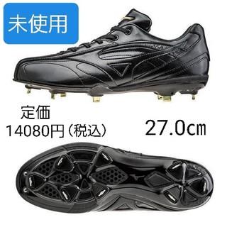 MIZUNO - 野球 スパイク 27