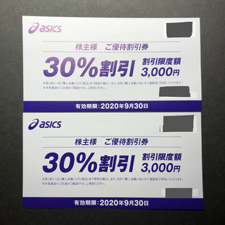 オニツカタイガー(Onitsuka Tiger)の30%割引券 アシックス  オニツカタイガー  2枚 9/30まで有効(ショッピング)