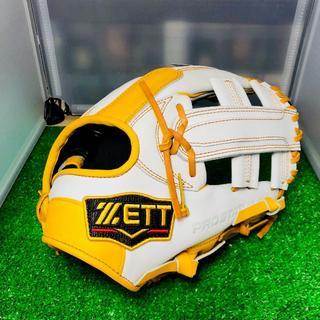 ゼット(ZETT)のZETT プロステイタス 軟式オリジナルオーダーグラブ 内野手用(グローブ)