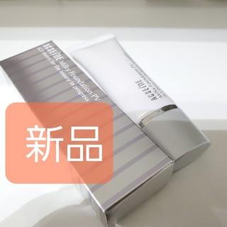 アクセーヌ(ACSEINE)のアクセーヌ ミルキィファンデーション P10 定価3780円(ファンデーション)